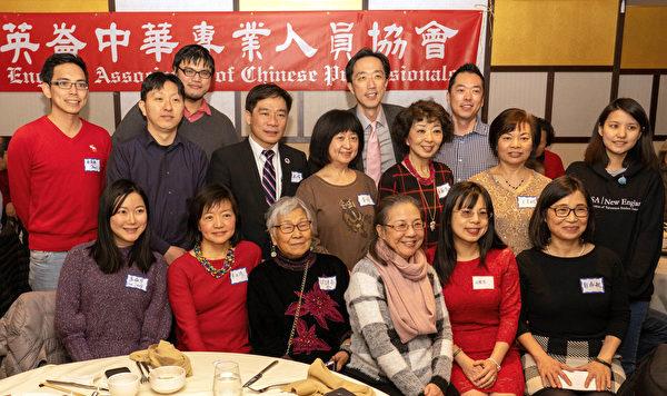 专协携11社团团聚共迎猪年