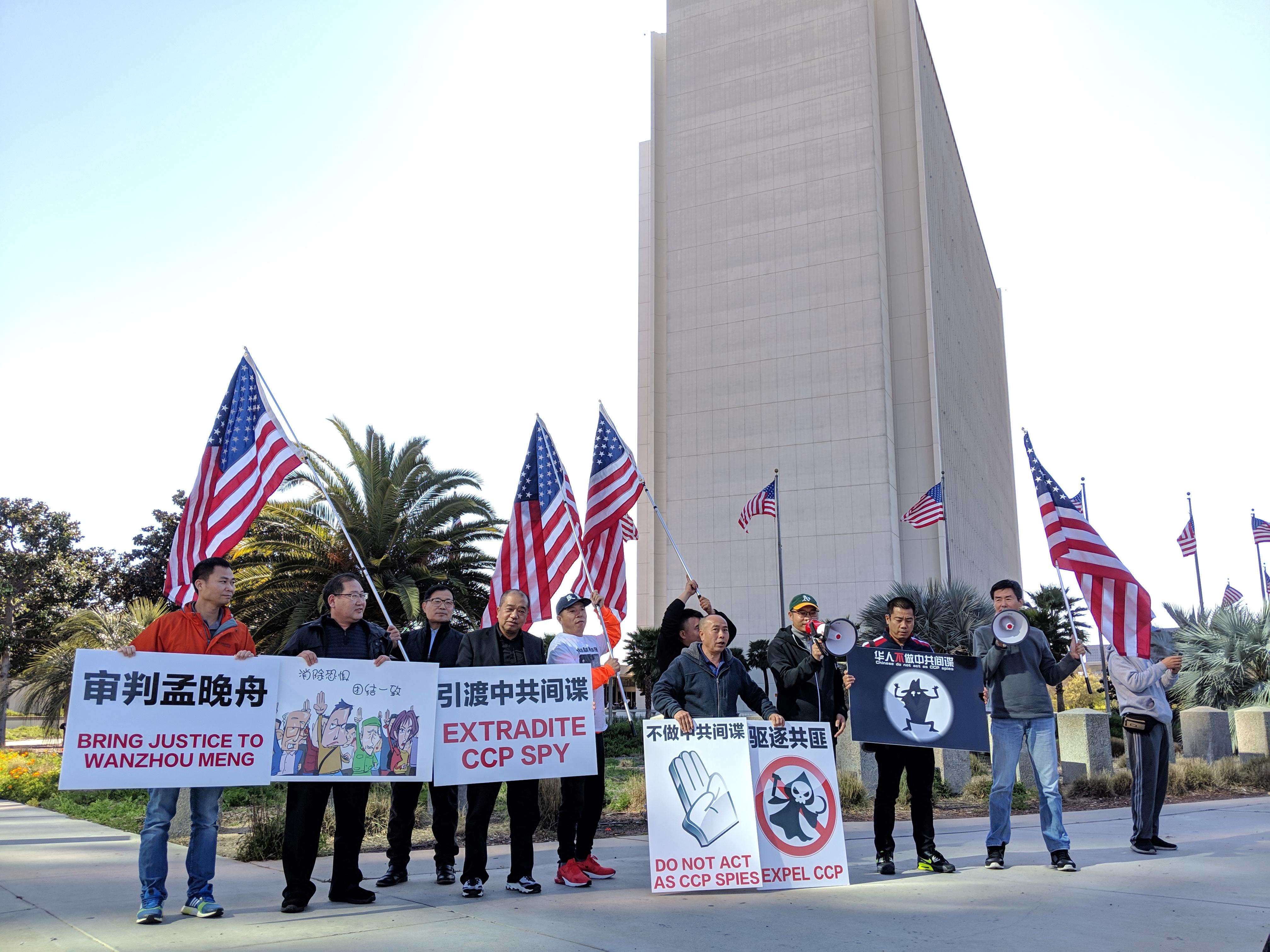 2月19日,多位華人赴洛杉磯聯邦調查局辦公室遞交請願書,強調「關注中國人權,保衛自由美國,維護洛杉磯安寧」。(徐繡惠/大紀元)