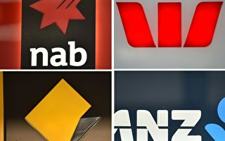 政府將改革貸款佣金制度 起訴銀行違規管理層