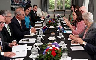 莫里森作為總理首次正式訪問新西蘭