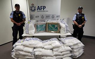 澳方查獲中國集裝箱藏1.3噸毒品 4人被捕