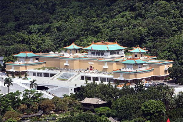 台北故宮是中國大陸遊客參觀的熱門景點之一。(明慧網)
