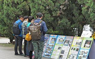 台北故宫前 大陆游客们的感动