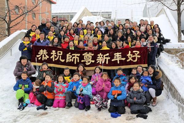 加拿大滿地可地區法輪功學員恭祝師尊新年快樂。(易柯/大紀元)