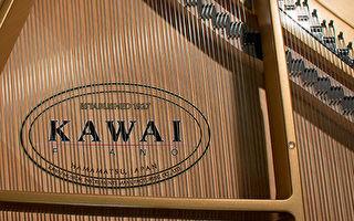 Kawai钢琴:专家的选择