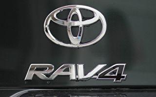 城市SUV鼻祖——Toyota RAV4車系歷史