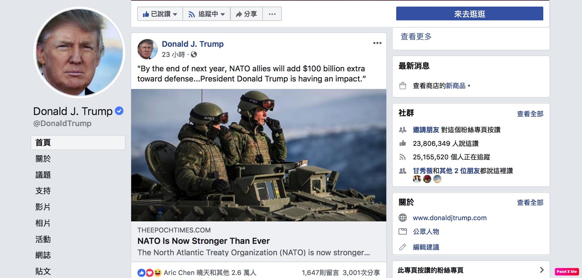 特朗普臉書再轉發英文大紀元專欄文章