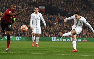 欧冠淘汰赛:巴黎圣日耳曼2:0完胜曼联