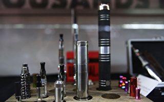 香港政府建议修例禁电子烟