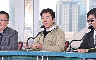香港融入大灣區發展 議員憂損害港人利益