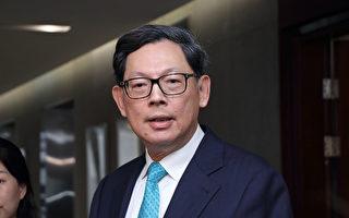 香港金管局總裁陳德霖指中美貿易談判未明朗