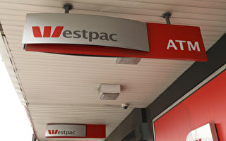 違規放貸 客戶損失慘 西太銀行遭集體訴訟