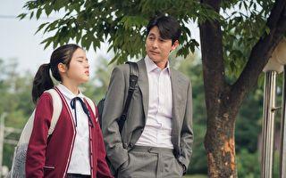 韩国电影《证人》剧照