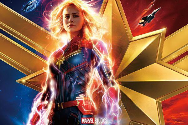 《惊奇队长》(Captain Marvel)
