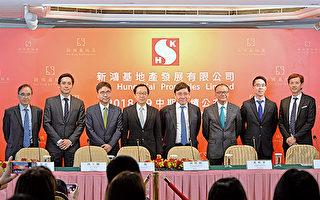 新鴻基中期純利跌38% 料今年香港樓市平穩