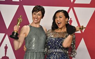 加华裔女导演动画短片《包宝宝》获奥斯卡奖