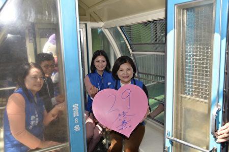 縣長張麗善(右一)手持幸運纜車廂號碼,搭乘幸福摩天輪。
