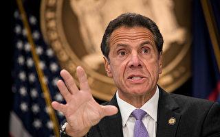 爭議中紐約州長推大麻合法 實施細節出爐