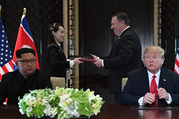蓬佩奧:無論誰領導北韓 美國都要其棄核