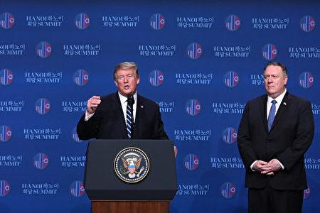 美國總統川普表示,「我們進行了一次富有成效的會談」,但他們都同意,「這並不是簽署任何協議的好時機」。