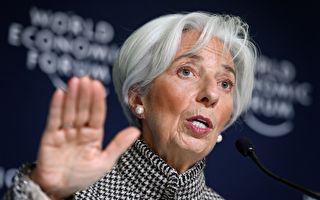 IMF總裁:全球經濟壟罩4大烏雲