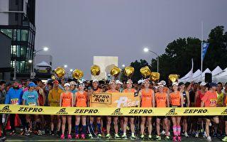2019 嘉义ZEPRO RUN近15国9000人跑步拼健康