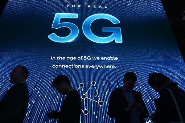 5G網絡中核心和邊緣之間的區別消失了。(Robyn Beck/AFP)
