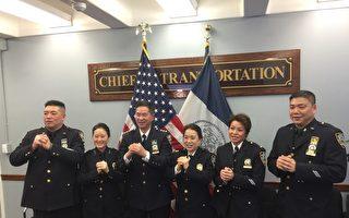 紐約警察局華裔警官給大紀元讀者拜年