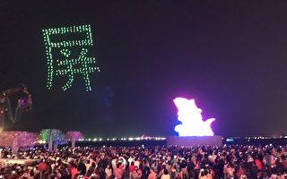 潘孟安分享燈會心得 盼屏東再創更多奇蹟