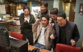 《鸡不可失》影评:欢乐爆笑 乌龙刑警找到事业第二春