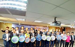 投資現熱潮 光電公會投資台南500億