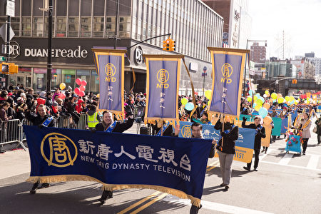 新唐人电视台参加2018年法拉盛黄历新年大游行。