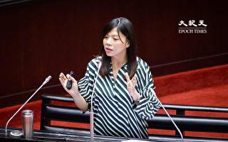 重返立院 游錫堃任命洪慈庸為立法院顧問