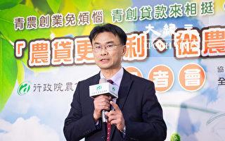 台灣進口140萬顆蛋 補國內缺口