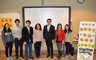 海外青年英語服務營即日起報名 營員分享經驗