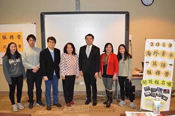 海外青年英语服务营即日起报名 营员分享经验