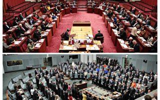 澳天空新聞:現在對中共讓步 將後悔幾十年