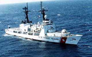 助越提高海上执法 美将提供巡防舰