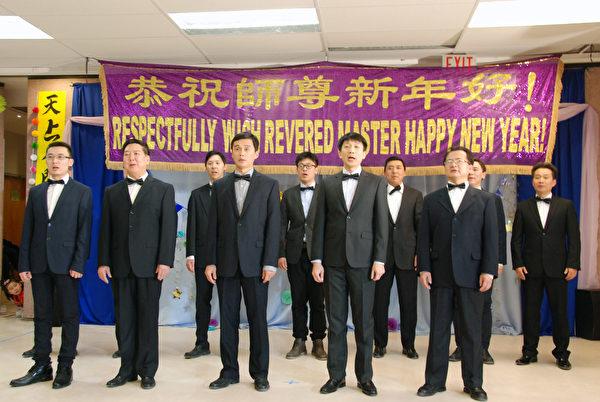 新世紀影視基地舉辦新年聯歡活動文藝表演。(伊鈴/大紀元)