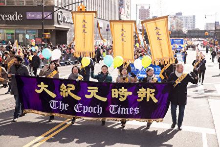 大纪元媒体集团参加2018年的法拉盛黄历新年大游行。