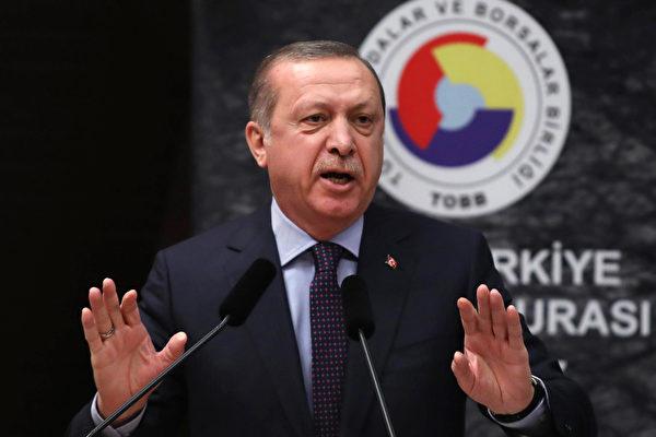 土耳其總統埃爾多安不點名地批評中共。他說,土耳其因為替受壓迫民族發聲,一些國家就把土方視為敵人。圖為埃爾多安資料圖。 (ADEM ALTAN/AFP/Getty Images)
