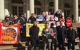 市议会通过决议案 要求纽约州允非法移民办驾照  阻联邦执法