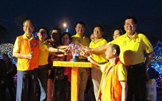 台湾灯会30周年 法轮大法灯区璀璨登场
