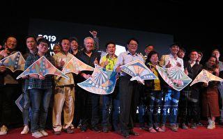 国内外艺术家展创意  台湾灯会赏灯互动更有感