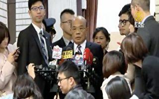 政院擬修法 簽署兩岸和平協議需公投