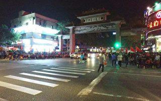 廣東近千村民土地維權 連續2日靜坐示威