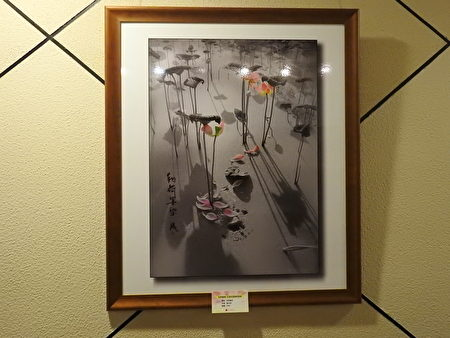 「花語寄情攝影聯展」於名都觀光渡假大飯店「名都文化藝術中心」展出,圖為黃天成教授的作品《秋荷墨染》。