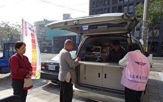 嘉义市监理站3月在卫生所为高龄驾驶换照
