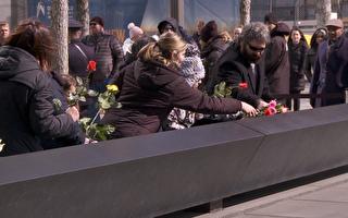 纽约缅怀1993年世贸中心爆炸案死难者
