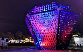 台灣燈會情人節點燈 「萬歲好鑽」浪漫放閃